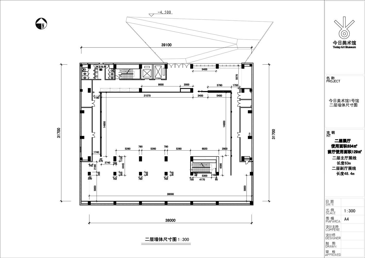 一号馆二层墙体尺寸图