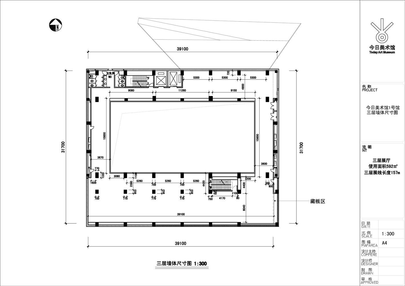 1号馆三层墙体尺寸图