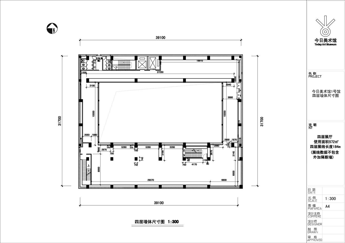 一号馆四层墙体尺寸图(不含外加隔墙)