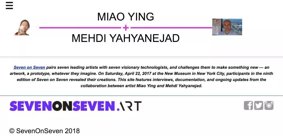 Today Art Museum Seven On Seven In Which The Founder Of Instagram Was Selected Enters Into China If It Is Able To Bring Change To New Media Art