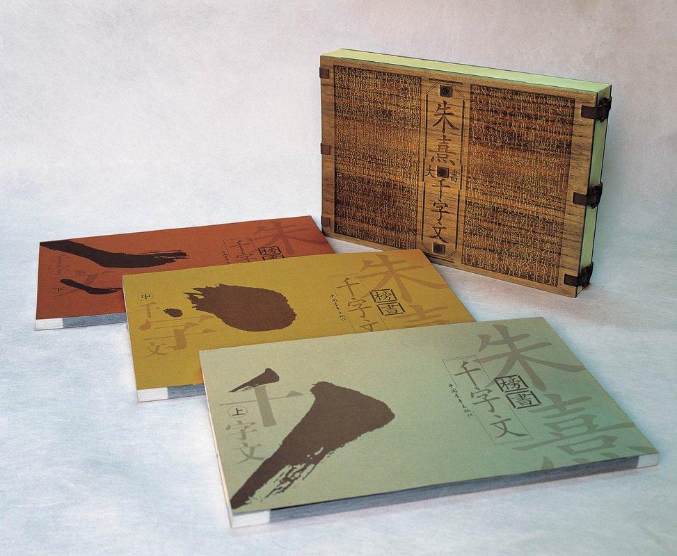 手工制书_____我的书籍装帧课教学记录视频图片